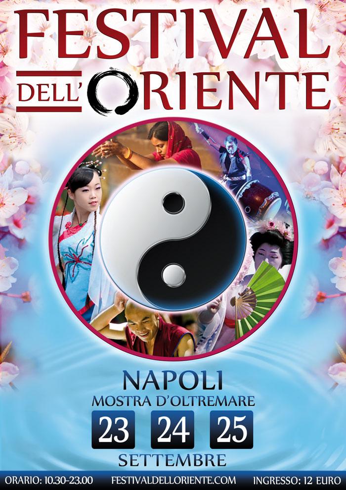 LOCANDINA-FESTIVAL-NAPOLI2016-WEB